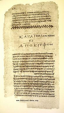 ThomasNagHammadiCodexII