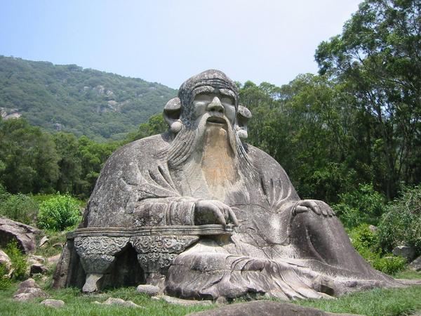 LaoziStatue