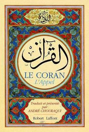 CoranChouraqui