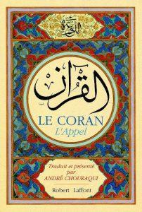 Le-Coran-Traduction-dAndré-Chouraqui