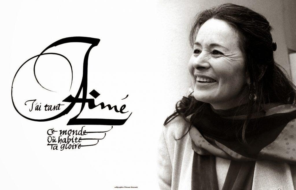 christiane-singer-calligraphie-massoudy
